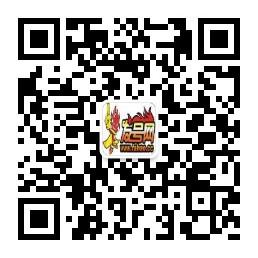 发号网微信二维码